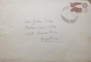 O) 1975 CIRCA - MEXICO, MEXICO EXPORTA SHOES, TO ARGENTINA, XF