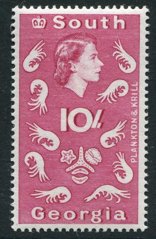 SOUTH GEORGIA-1963-69  10/- Magenta Sg 14 LIGHTLY  MOUNTED MINT V20722