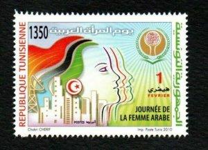 2010 - Tunisia - Tunisie- Arab Women's Day- Journée de la Femme Arabe - 1v.MNH**