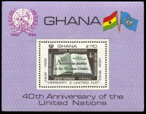 Ghana 990, MNH, 40th anniv. of United Nations souvenir sheet