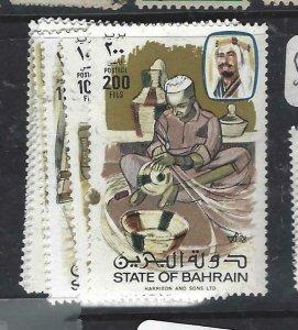 BAHRAIN  (P2306BB)  SG 253-6     MNH