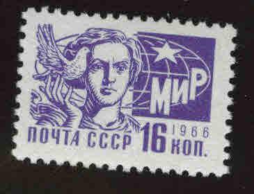 Russia Scott 3264 MNH**  1966 inscribed stamp