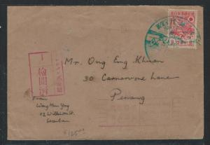 MALAYA JAPANESE OCCUPATION(P0712B)8C FARMER COVER COMMEM CANCEL TO PENANG CENSOR