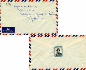 Brunei 15c Sultan Omar 1966 Kuala Belait, Brunei Airmail to Singapore.  Rever...