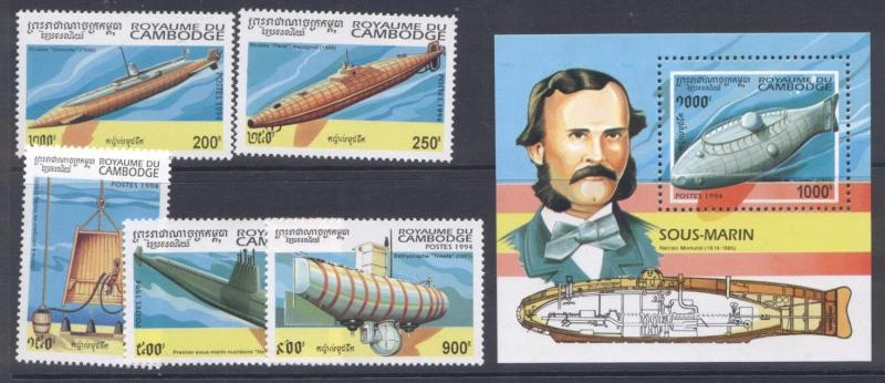 Cambodia 1379-84 MNH Submarines