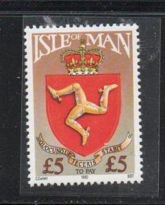 Isle of Man Sc J25 1992 £5 postage due stamp mint NH