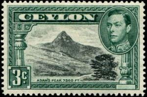 Ceylon SC# 279b SG# 387c Adam's Peak 3c perf 14 MNH pencil note on back