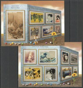 ST353 2016 SIERRA LEONE ART JAPANESE PAINTINGS KB+BL MNH STAMPS