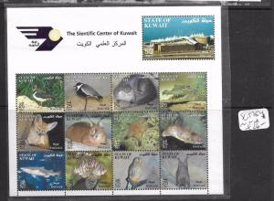 KUWAIT (PP1203B) WILDLIFE, SCIENTIFIC CENTER SG 1754A  MNH