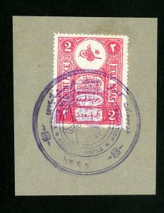 Turkey Stamps On piece with Constantinople stamp