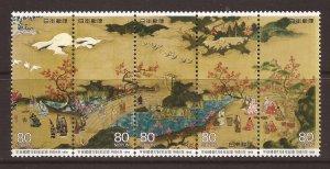 1994 Japan - Sc 2440a - MNH VF - Strip of 5 - Heiankyo (Kyoto) 1200th