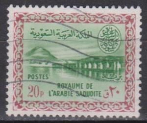 Saudi Arabia #263 F-VF Used (ST277)
