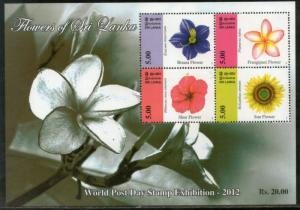 Sri Lanka 2012 Flowers World Post Day Stamp Exhibition M/s MNH See Scan # 8264