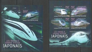 CA600 2013 CENTRAL AFRICA TRANSPORT JAPANESE HIGH SPEED TRAINS VITESSE KB+BL MNH
