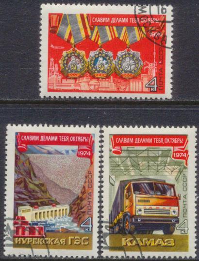 """Résultat de recherche d'images pour """"kamaz postage stamps"""""""