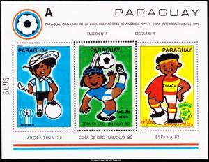 Paraguay Scott 1981 Mint never hinged.