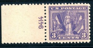 USAstamps Unused VF US Victory and Flags Plate # Scott 537 OG MNH