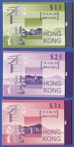 HONG KONG  1997 Three complete Booklets, Yang SB40-42