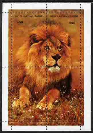Batum 1997 Lion composte perf sheet containing 4 values u...