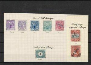 uruguay parcel post postage due  stamps ref 7336