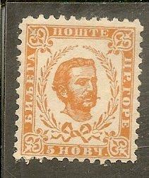 Montenegro   Scott 35  Prince   Unused