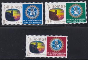 Philippines # 1013, C96-97, Rotary Club Anniversary, NH, 1/2 Cat