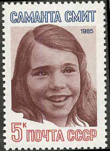 Russia 5415 Mint VF NH