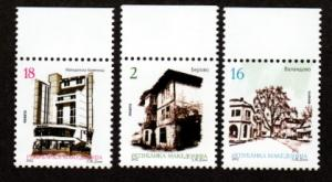 Macedonia New Issue Mint NH City Views Definitives 2012!
