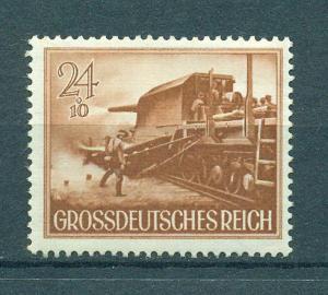 Germany sc# B267 mh cat value $.25
