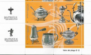 ARGENTINA 2003 DOMESTIC SILVERWARE BLOCK OF FOUR + LABELS MNH VF