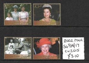 Papua New Guinea MNH 914-7 Queen Elizabeth II 2002