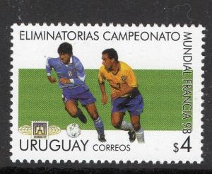 1998 FRANCE SOCCER WORLD CUP QUALIFIERS URUGUAY VS BRAZIL Sc#1695c MNH STAMP