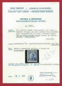 1925 Yugoslavia/Jugoslawien - Mi. N° 168 MNH / Variety Overprint
