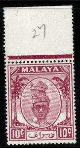 MALAYA PERAK SG136 1950 10c PURPLE MTD MINT