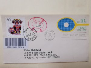 US 1974 10C  FDC WITH 80C YEAR OF DOG  PLUS 80C POSTAGE DUE