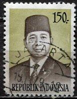 Indonesia: 1974; Sc. # 913, O/Used Single Stamp