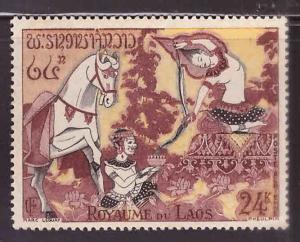 LAOS Scott C30 MNH** key airmail stamp tropical gum