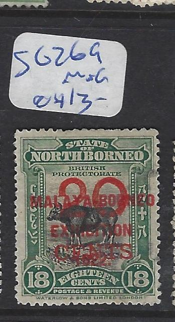 NORTH BORNEO   (PP2307B)  MBE 20C/18C  RED   COW   SG 269   MNG