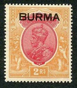 Burma SG14 2R Carmine and Orange M/M Cat 50 pounds