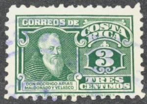 DYNAMITE Stamps: Costa Rica Scott #162 - USED