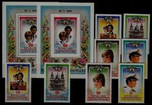 Central Africa 457-61 MNH Diana 8v+2s/s