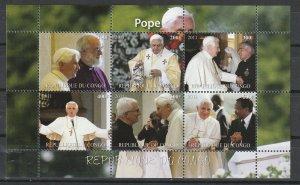 Congo MNH S/S Pope Benedict XVI 2011