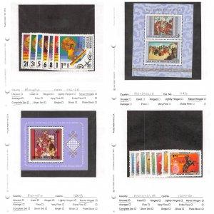 Lot of 56 Mongolia MNH Mint Stamps Scott Range 1114 - 1411 #145375 X R