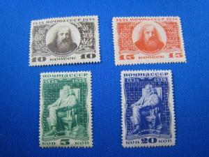 RUSSIA - Scott # 536 - 539  MH   (NSR27)