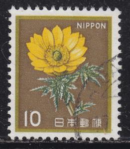 Japan 1422 Used 1980 Amur Adonis Flower
