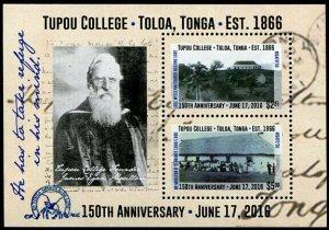 HERRICKSTAMP NEW ISSUES NIUAFO'OU Sc.# 346 Tupou College S/S