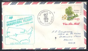 US Los Angeles,CA to New York,NY Seaboard World Airlines 1978 First Flight Cover