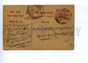 196277 INDIA JAIPUR 1941 year RPPC
