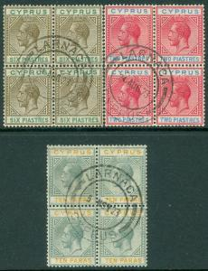 CYPRUS : 1922-23. Stanley Gibbons #86, 93, 96 A Scarce VF Used group of 3 Better