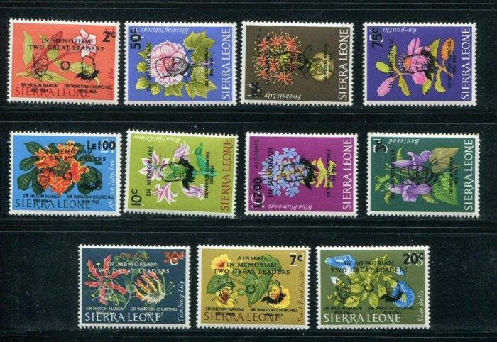 Sierra Leone #300-5 C37-41 MNH